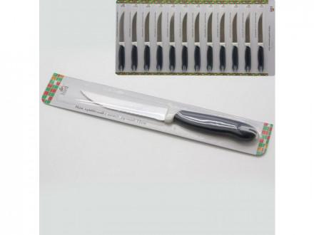 Нож кухонный 11,0см с пласт. ручкой с зубчиками