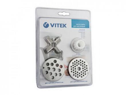 Аксессуары для мясорубок VITEK VT-1623 стальной