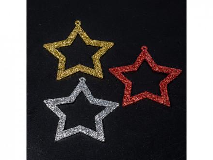 Новогоднее украшение на елку пластик 3шт hr18-231 18 50